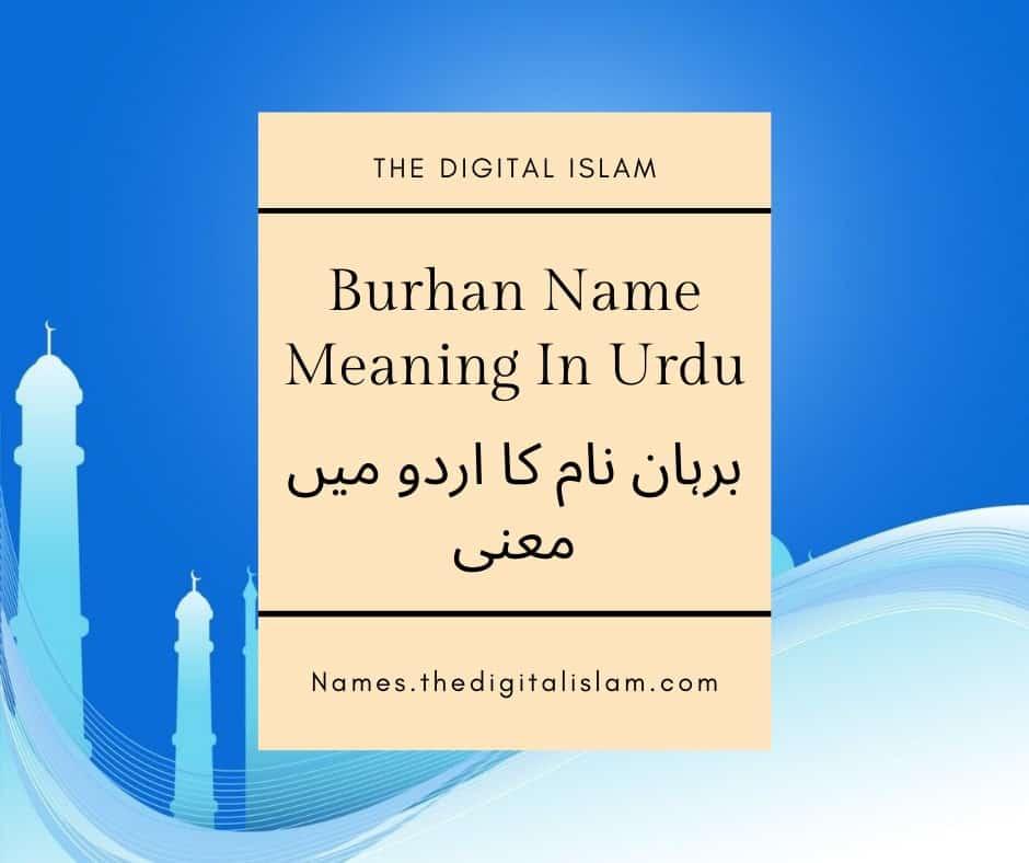 Burhan Name Meaning In Urdu